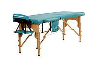 Массажный стол BODYFIT 2 сегментный деревянный, бирюзовый