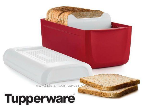 Хлебница «Мастер-тост»,Tupperware -  Tupperware - лучшее для дома в Одессе