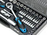 Набор инструментов JOBI extra 56 элементов, фото 2