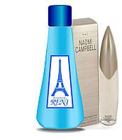 Рени духи на разлив наливная парфюмерия 415 Naomi Campbell Naomi Campbell для женщин
