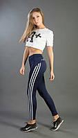 Модные спортивные штаны синего цвета с белыми полосками и модным принтом сзади