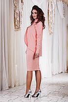 ДТ1118 Трендовый женский костюм , фото 2