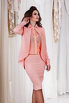 ДТ1118 Трендовый женский костюм , фото 3