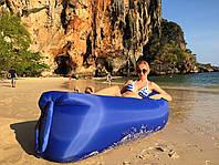 Оригинальный надувной матрас мешок диван кресло Lamzac(Ламзак)