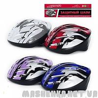 Шлем в пекете MS0033 Китай