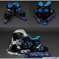 Ролики размер 35-38, колеса PU, перднее колесо свет, цвет синий  в сумке 9031-35-38-синий Best Rollers Китай