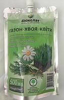 Биохелат дой-пак для газона, хвои, цветов 0,5 л купить оптом в Украине от производителя 7 километр