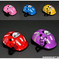 Шлем детский для роликов/велосипедный 779-124  Китай