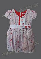 Платье малиново-белое Турция (3207-1)