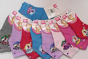 Носки детский девочка BFL № 229 ( уп 12 шт ), фото 2