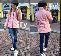 Куртка 914вш