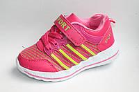 Детские девочковые кроссовки на весну 2017 от фирмы Lilin Choes 7116B (8пар, 26-31)
