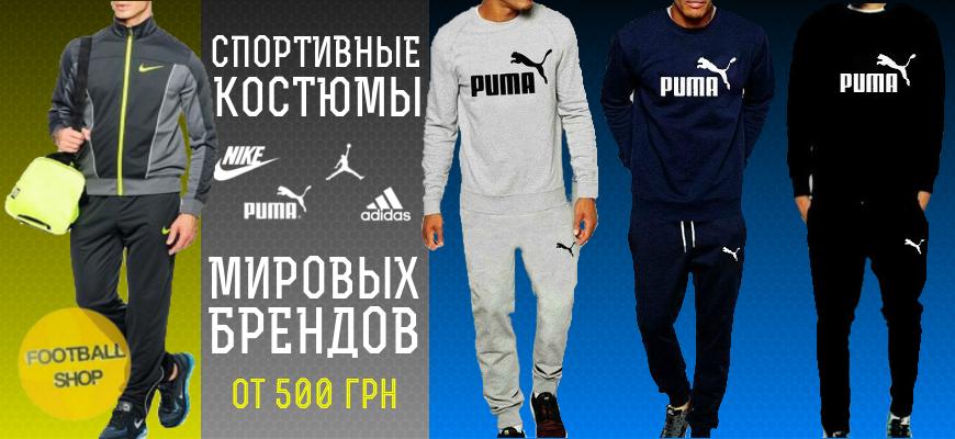 Спортивный костюм Fila черный 79063a26d30b4