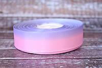 """Лента репсовая градиент 2.5 см """"Омбре нежно-розовый + сирень """" оптом"""