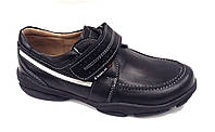 Туфли для мальчиков, р. -