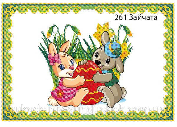 Салфетка пасхальная под вышивку ТМ Дана Зайчата 261