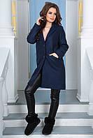 """Женское демисезонное пальто """"Fashion"""" с карманами (2 цвета)"""