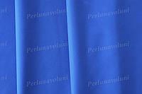 Ткань костюмная Днепро 1.25-синий