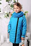 Куртка и хомут демисезонная Маргарита для девочки. , фото 7
