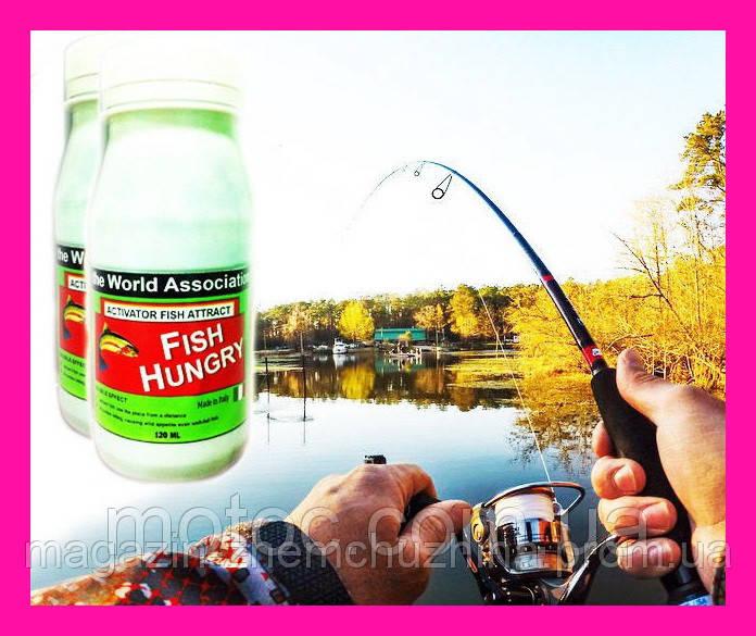 """Активатор клёва """"FishHungry"""" (голодная рыба) Бутылка!Акция - Магазин """"Жемчужина"""" в Черноморске"""