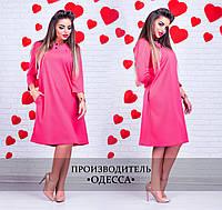 Розовое платье трапеция