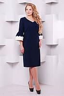 Платье с широким рукавом ШЕРИЛ темно-синее