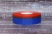 """Лента репсовая градиент 2.5 см """"Омбре синий + красный """" оптом"""