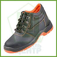 Ботинки рабочие кожаные, с металлическим носком URGENT 101 SB (кожа)