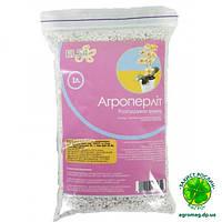 Агроперлит 0,5л