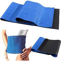 Пояс для похудения Универсал Вейст Белт Thigh Universal Waist Belt