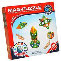 Магнитный конструктор MAG-PUZZLE, 20 деталей