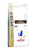 Корм для кошек лечебный Royal Canin (Роял Канин) Gastro Intestinal, 2 кг.