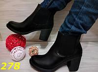 Женские демисезонные ботинки устойчивый каблук цвет черный, 37 38 41р.