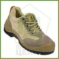 Туфли рабочие с металлическим носком URGENT 211 S1, замша+ кожа