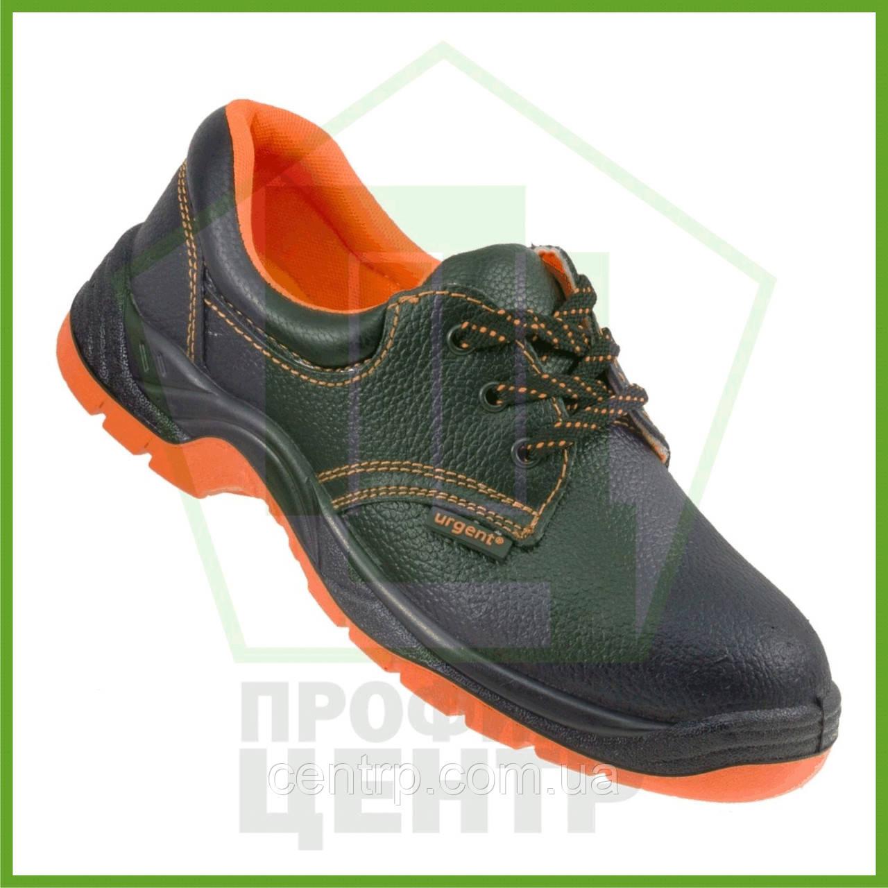 Туфли рабочие кожаные с металлическим носком URGENT 201 SB (натур.кожа)