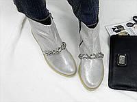 Модные женские ботинки, натуральная кожа, серебристые / ботинки  женские 2017,  красивые