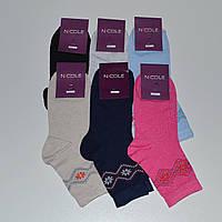 Женские носки Nicole - 7.50 грн./пара (вышиванка)