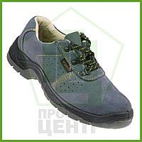 Туфли рабочие с металлическим носком URGENT 205 S1 (натур. замша)