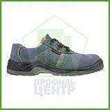 Туфли рабочие с металлическим носком URGENT 205 S1 (натур. замша), фото 3