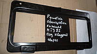 Решетка капота нижняя (под квадратную фару) МТЗ-80,82 80-8401080-Б