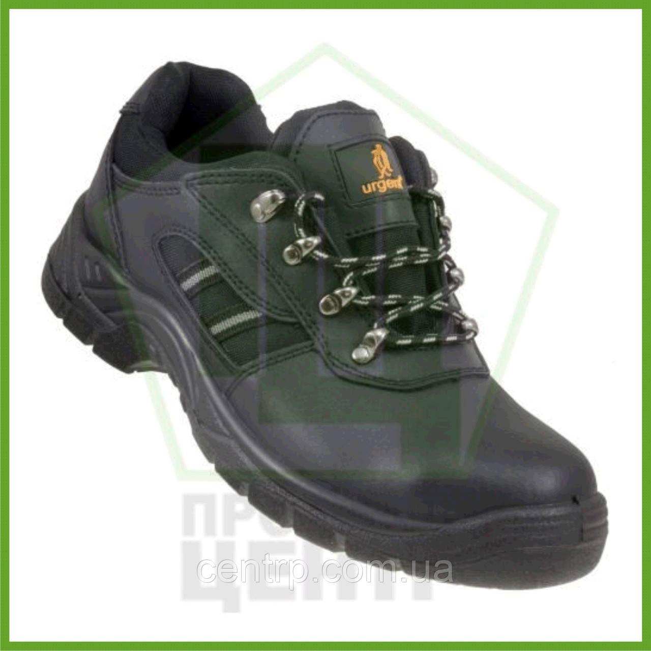 Туфли рабочие кожаные с металлическим носком URGENT 207 SB (натур.кожа)