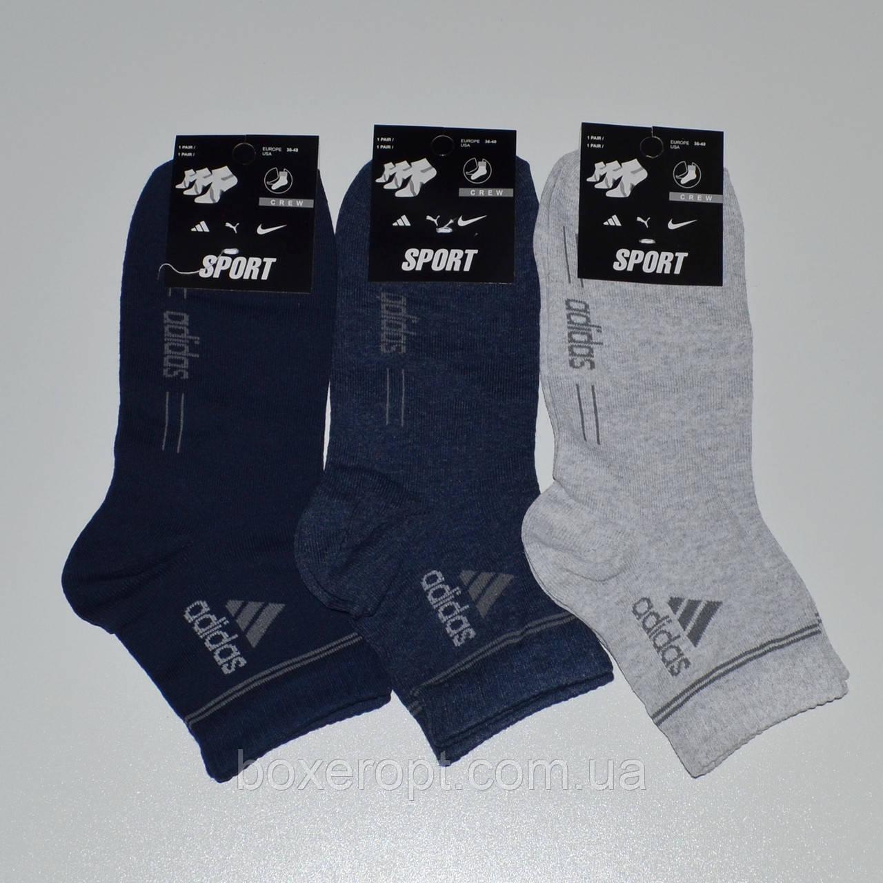 Мужские носки Adidas - 8.00 грн./пара (ассорти)