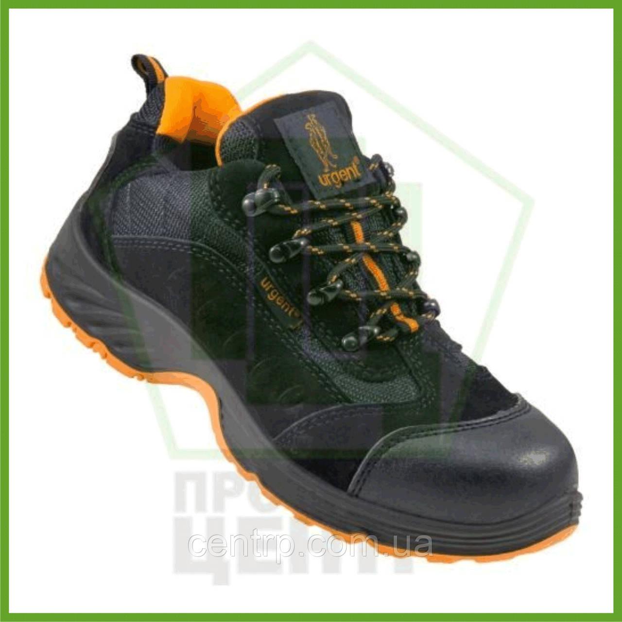 Кроссовки рабочие с металлическим носком URGENT 210 S1 (натур. замша + кожа)