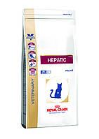 Корм для кошек  лечебный при болезнях печени Royal Canin (Роял Канин) Hepatic, 2 кг.