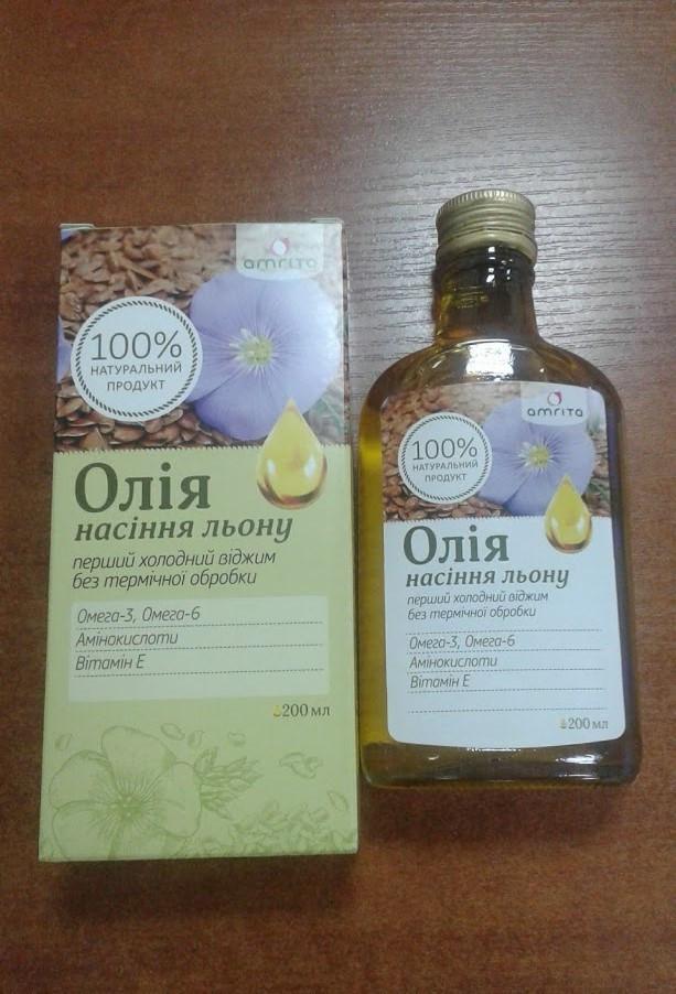 Масло семян льна при онкозаболвании, изжоге 3 бутылочки по 200 г