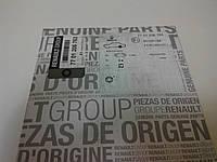 Тормозные колодки задние дисковые Рено Мастер,Опель Мовано 1998-2010гг 7701206763