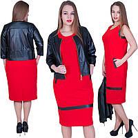 Костюм 2 в 1:  красное платье и черный пиджак. мод 566, размер 50,52