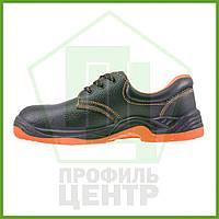 Рабочие сандалии с металлическим носком URGENT 301 S1
