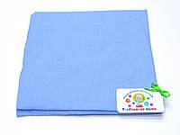 Фланелевые (байковые) пеленки (синяя)
