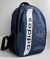 Мужской рюкзак Adidas. Городской рюкзак Адидас РК3